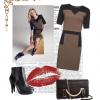 #FF Copia il look di Kate Moss
